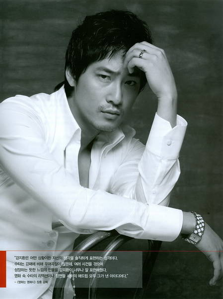 http://mari2elan.files.wordpress.com/2009/07/normal_kangjihwan1_1.jpg